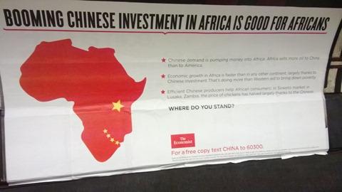 EconomistTubeAd-20130619-ProChina