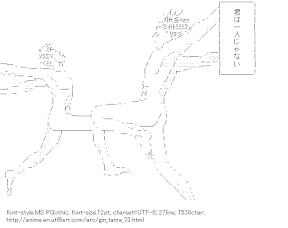 [AA]Shinpachi & Madao (Gin Tama)