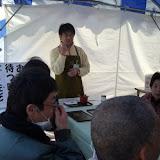 舎人公園ミニセミナー2.JPG