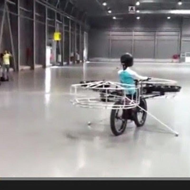 Το ιπτάμενο ποδήλατο