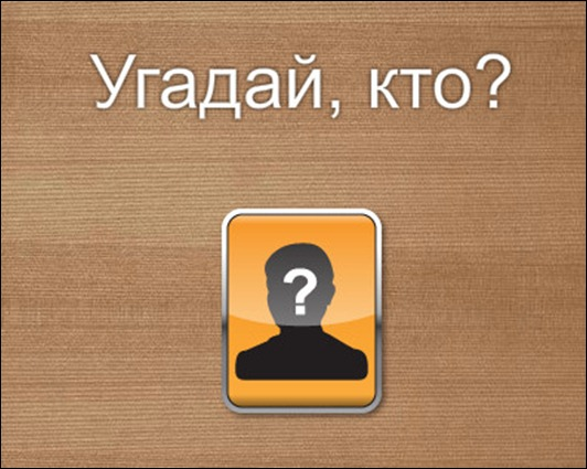 2012-10-03_202948