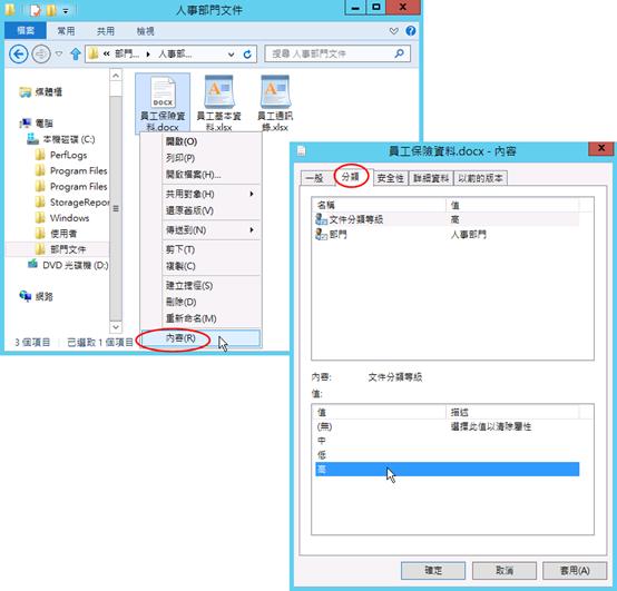 dataclass5