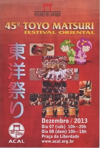 45º Toyo Matsuri – Festival Oriental 2013