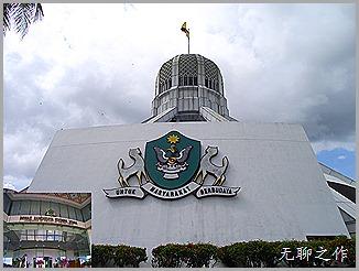 Dewan Bandar Kuching Utara