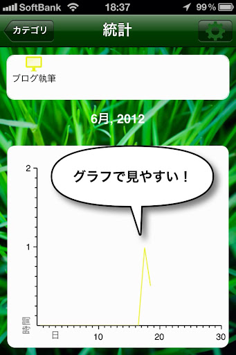 IMG_6370.jpg