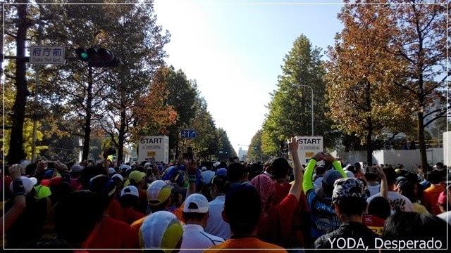 2014-10-26 09.17.54