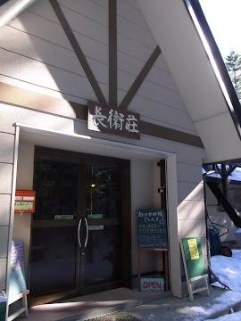 R0010272.JPG