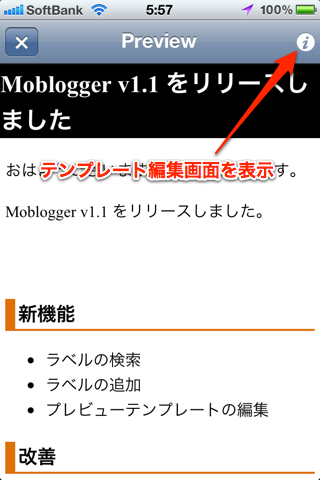 Moblogger1.1-ShowPreviewTemplate