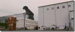 Godzilla GMK HD Moving Inland