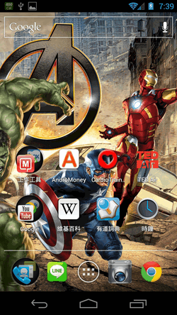 The Avengers Live Wallpaper-02
