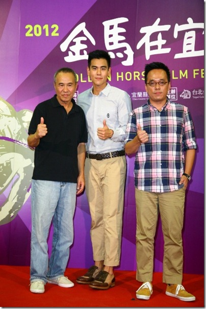 Golden Horse Film Festival 2012 Press Con - Eddie Peng  金馬在宜蘭 彭于晏 03