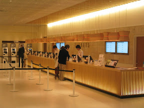 The Toyosu Theater ticket counter, providing the swankiest movie ticket purchasing experience anywhere