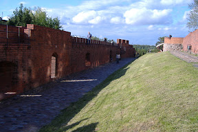 Outer wall of old city.