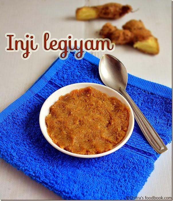 Ginger lehiyam