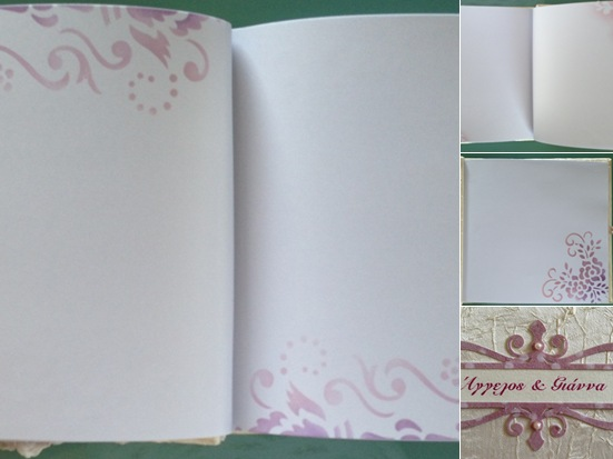 View pink lilac wishbook