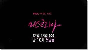 MBC 미스코리아 3차 예고 (MISSKOREA).mp4_000029829