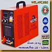 ตู้เชื่อมไฟฟ้า Welarc250 เล็ก