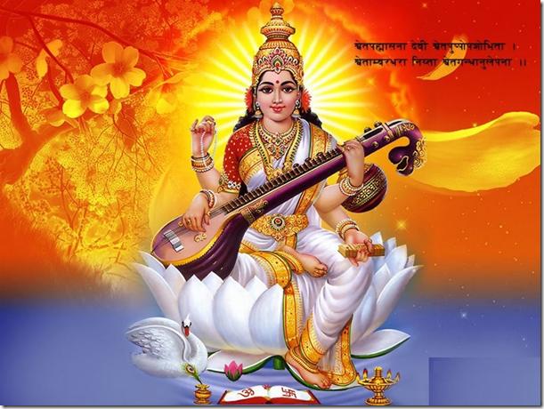 saraswathi final