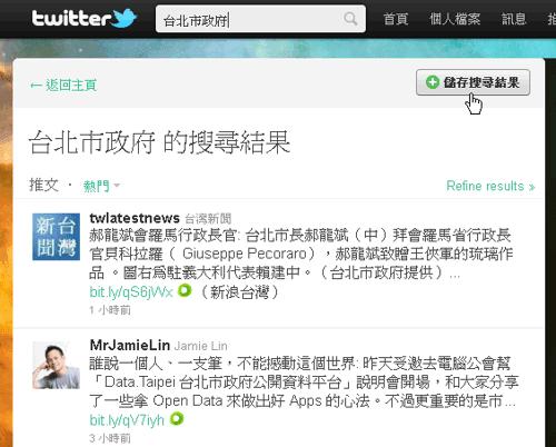 twitter taiwan-15