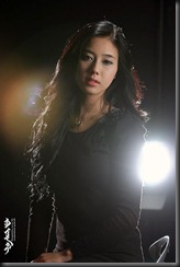 Kim Ha Yul 55_098