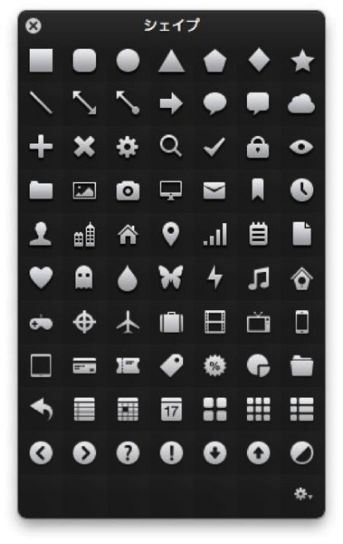 Th shapes2 copy