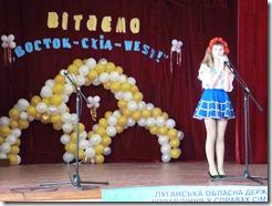 2011_1011 Festival 022