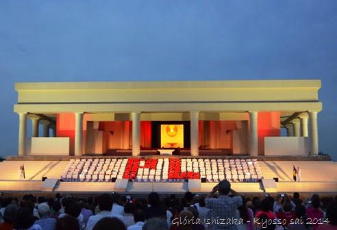 Glória Ishizaka - PL 2014 - Kyosso sai - apresentação  7 a