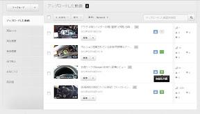 youtube15.jpg