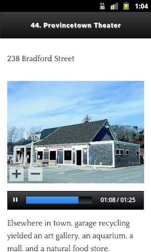 【免費教育App】Provincetown-APP點子