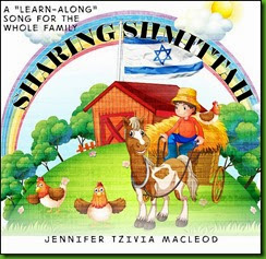 Cover from the children's book Sharing Shmittah, by Jennifer Tzivia MacLeod