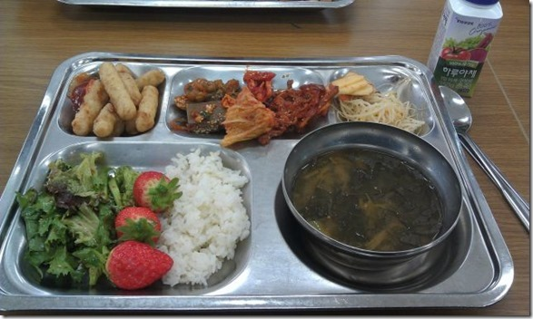 korean-private-lunch-7