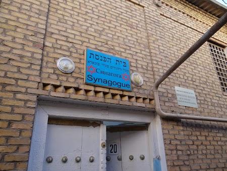18. Sinagoga din Bukhara.JPG