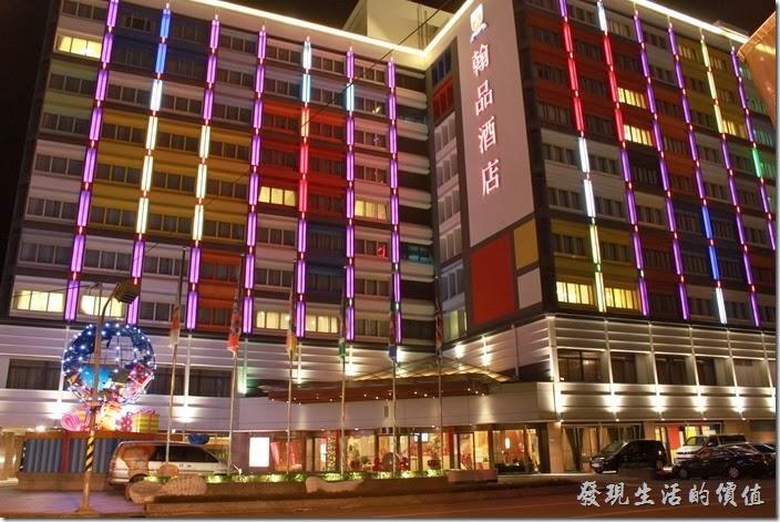 花蓮-翰品酒店。花蓮翰品酒店的外牆採用了彩色的蒙德理安(Mondrian)幾何形色塊,展現出活力。