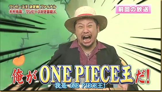 SMAPxSMAP one piece王-3(1).avi_000052.440