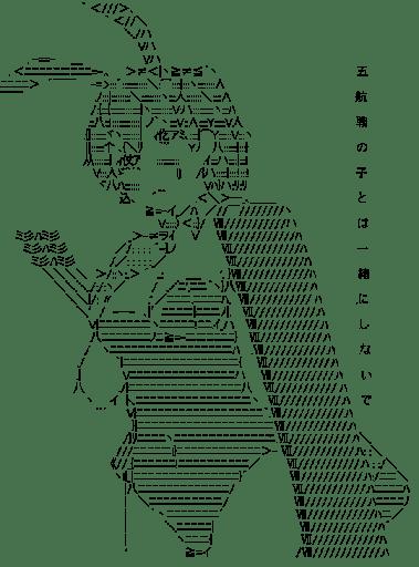 加賀 うさ耳 (艦隊これくしょん)