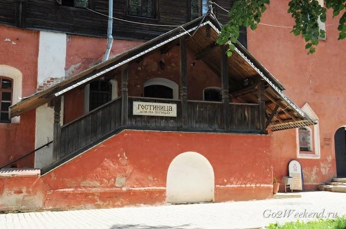 Дом на Погребах