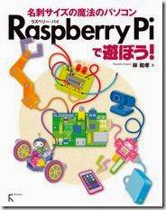 raspberry_pi_de_asobo