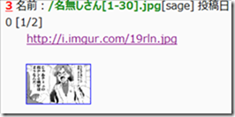 2013-01-15_14h10_03