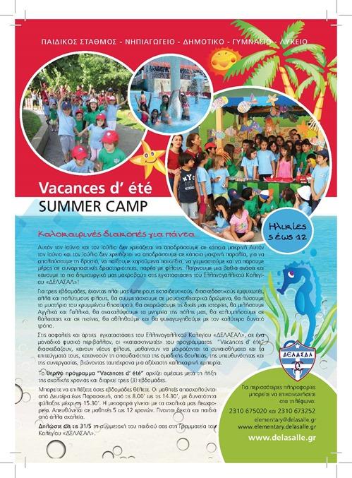 vacances d' ete flyer 2014_Page_1