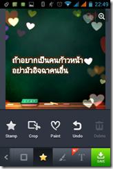 Screenshot_2014-12-28-22-49-01 (1)