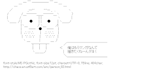 [AA]Togash_Yoshihiro (Person)