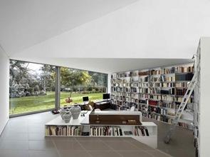 muebles estanterias de diseño