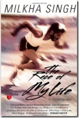 "Amazon : Buy ""The Race of My Life"" At Rs.167 only"