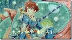 Nausicaa Early Commercial