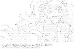 [AA]江ノ島盾子 (ダンガンロンパ)