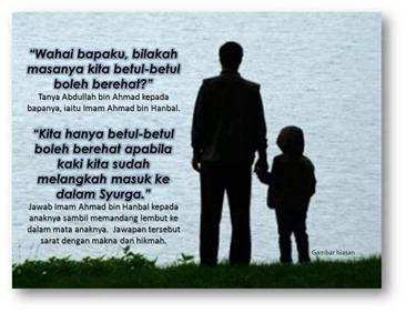 Wahai Ayah