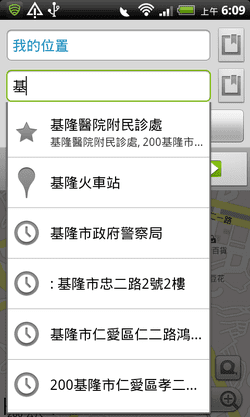[google%2520maps%2520android-07%255B2%255D.png]