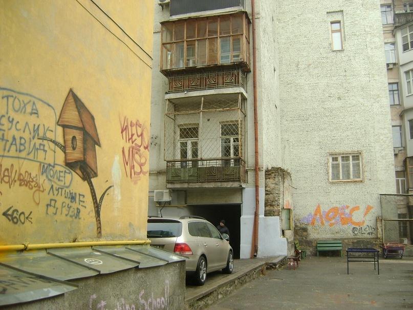 22_Саксаганского_Вика-16-01-2011.jpg