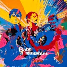 Babyshambles Sequel To The Prequel