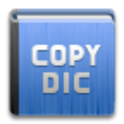 Copy Dic (no ad) Translator icon